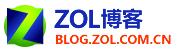 ZOL博客